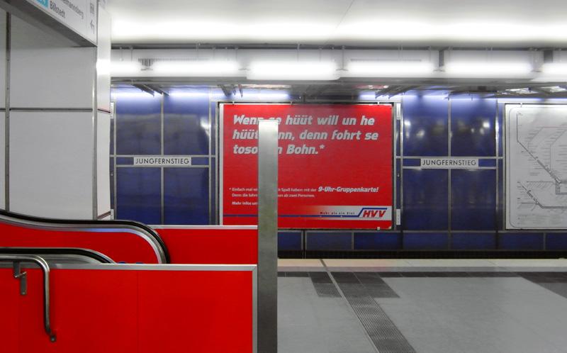 U-Bahnhof Hamburg Jungfernstieg